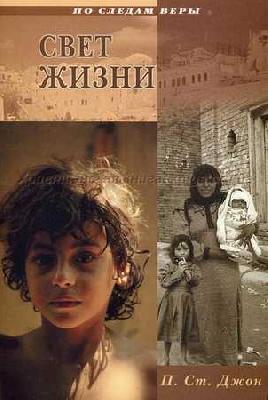 «Смотреть Семейный Очаг Фильм» — 2010