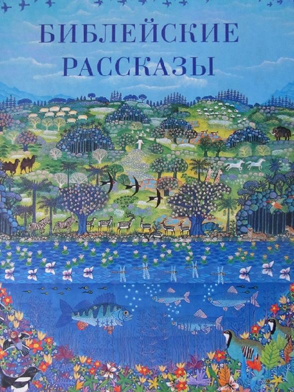 Мультфильм про бамблби на русском