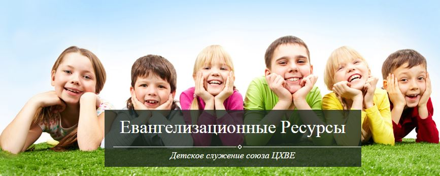 Все у нас -христианский торрент, русский торрент, христианские.
